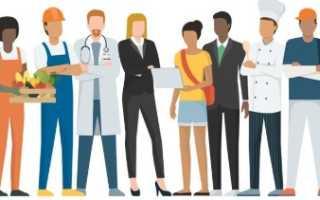 Как получить справку о трудоустройстве от работодателя?