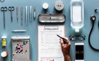 Как получить справку формы 057у 04 направление на госпитализацию?