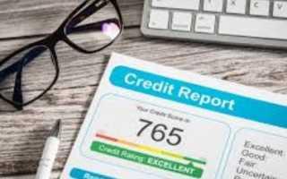 Где взять справку о кредитной истории?