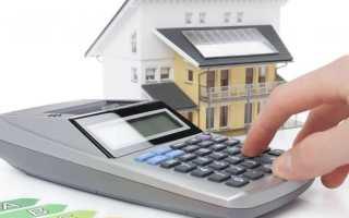 Что такое справка о стоимости имущества?