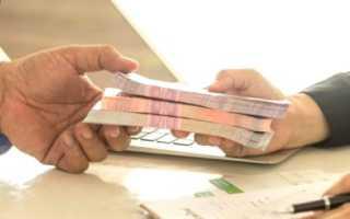 Как получить справку для субсидии с места работы?
