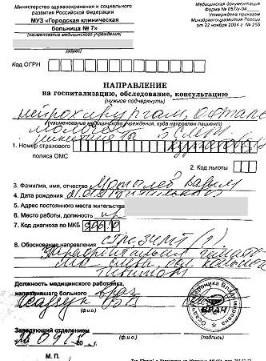 spravka_o57_obrazec_zapolneniya1