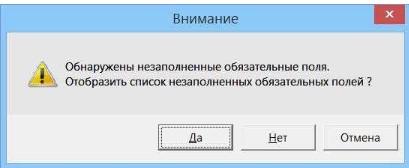 Spravka_gos6