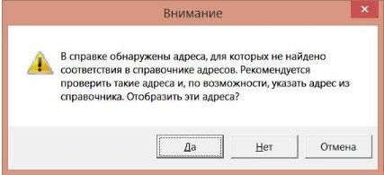 Spravka_gos7