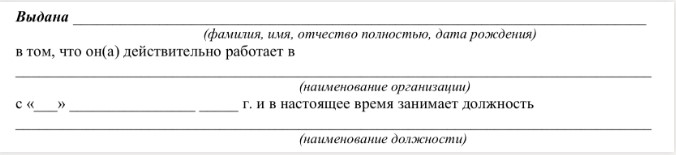 Zapolnenie_1